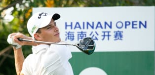 Wide open in Hainan as superb seven lead the way
