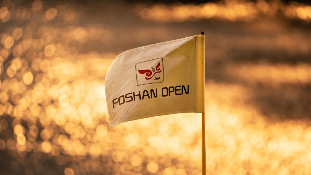 Foshan Open
